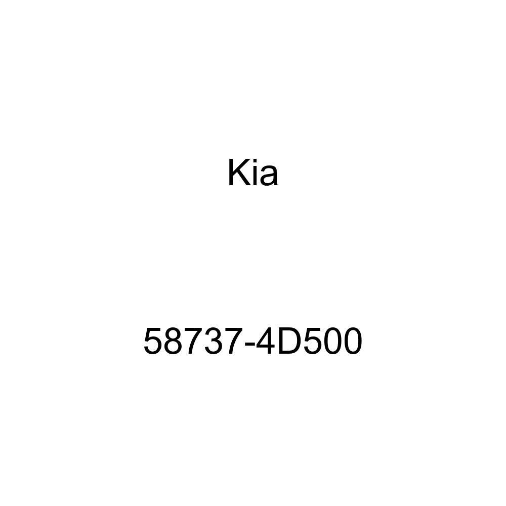 Kia 58737-4D500 Disc Brake Hydraulic Hose