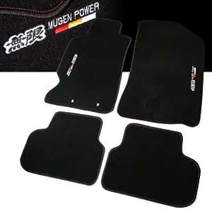 Amazon Com 02 06 Acura Rsx Dc5 Mu Style Floor Mats Carpet