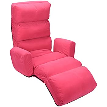 CO-Z Foldable Floor Chair Relaxing Sofa Bed Seat with Multiple Adjustable Pink  sc 1 st  Amazon.com & Amazon.com: CO-Z Foldable Floor Chair Relaxing Sofa Bed Seat with ... islam-shia.org