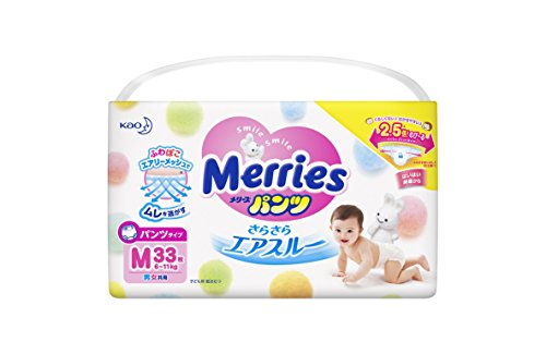 Merries  Pants Streched Walker M Size   (33 Sheets) by KAOU