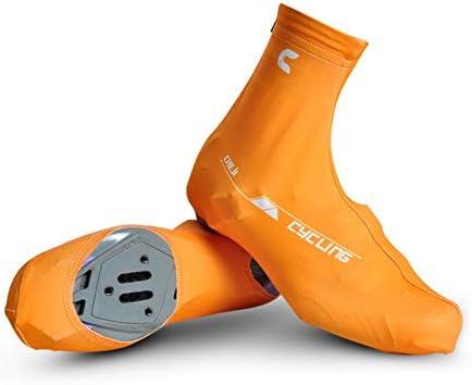 シューズカバー フィットほとんどの靴の靴をスリップするダスト靴道路の自転車ロック高弾性ゴムバンド 通勤 通学 自転車用 (Color : White, Size : M)