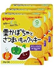 Pigeon baby snack healthy up calcium chestnut pumpkin and sweet potato cookies 3 Box Set (1 box 2 bags)