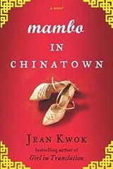 Mambo in Chinatown[MAMBO IN CHINATOWN][Hardcover] Hardcover