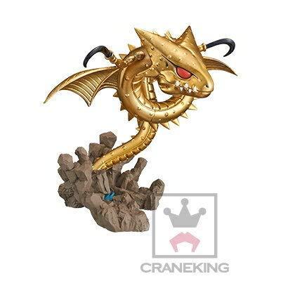 cdeb6d3820a3bb Amazon.com  Banpresto Dragon Ball Super Shenron World Collectable ...