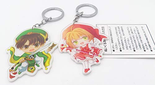 "2 pcs Set ~TV Animation Cardcaptor Sakura Li Acrylic Key Chain ~ 2.75"" Big"