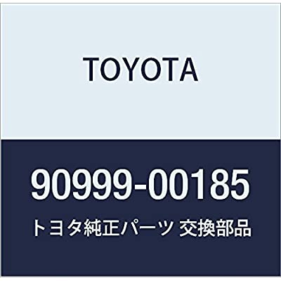 Genuine Toyota 90999-00185 Blank Key: Automotive