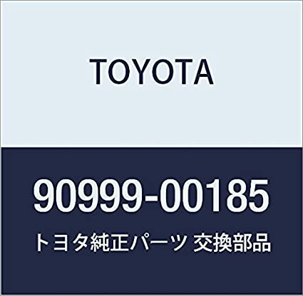*NEW* Toyota Uncut Blank Key  90999-00186 *FREE SHIPPING*