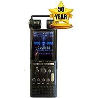 DeciVibe | 15GB | Celphone and Landline Call Recording | Digital Voice Recorder | 50 Year Warranty | Smartphone Cellphone Audio Recorders