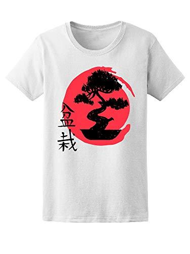 Bonsai Tree Tee Men's -Image by Shutterstock from Teeblox