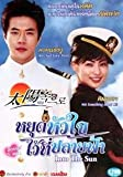 Into the Sun (Kwon Sang Woo) Korean Tv Drama with English Sub (Pal System)