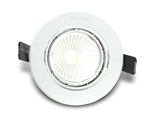 Plafoniera Led Da Incasso : Plafoniera led spot da incasso opple 140044097 classe di efficienza
