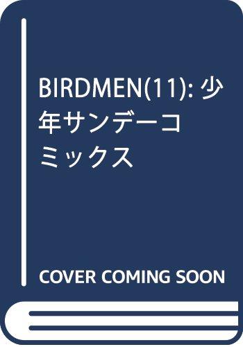 BIRDMEN(11): 少年サンデーコミックス