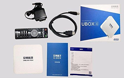 安博4代蓝牙版 PRO unblock tech S900 PRO Wifi Bluetooth