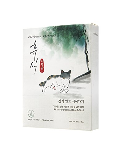 17VDerma Premium Korean Face Mask Facial Hydrating Sheet | Pack of 5 or 10