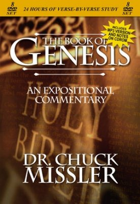 Book Genesis Expositional Commentary product image