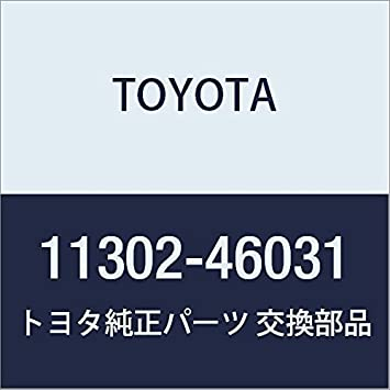 Toyota 11302-20040 Timing Belt Cover
