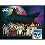 Most lottery Space Battleship Yamato 2199 I Award Art mat set separately