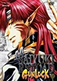 Saiyuki Reload Gunlock, Vol. 5