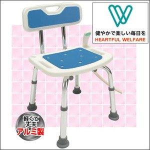 シャワーベンチ(シャワーチェアー ) アルミ製 高さ5段階調整可 持ち手/滑り止め付き (入浴用品/介護用品)   B01CXGJAY0