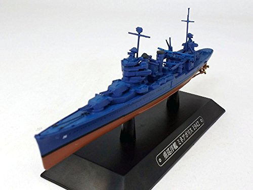 Eaglemoss Heavy Cruiser USS Minneapolis (CA-36) 1942 1/1100 Scale Diecast Metal Model Ship (Metal Ship Diecast)