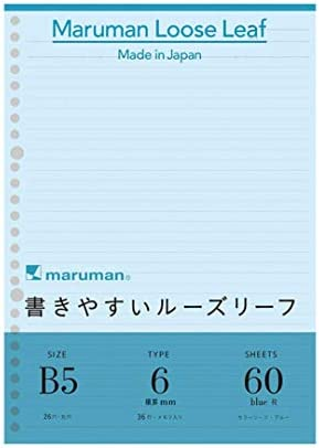 Maruman B5 Loose Leaf Colored Paper x 3 6mm ruled 60 sheets Blue, Yellow and Pink