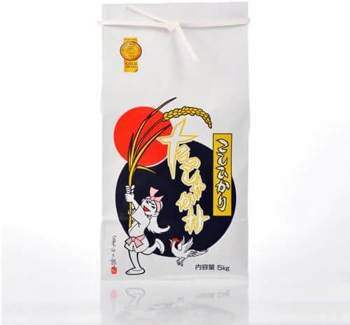 米 コシヒカリ 一等米 高品質 深作農園 玄米 5kg
