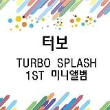 TURBO - [TURBO SLASH] 1ST MINI ALBUM CD package KIM JONG KOOK K-POP SEALED