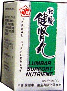 Nutriments de soutien lombaire (Zhuang Yao Jian Shen) 480 pills x 10