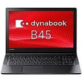ノートパソコン Windows10 Pro64bit OfiicePersonal2016搭載 dynabook B45H PB45HNB11RAPD11 celeron 1.8GHz 4GB HDD500G DVDスーパーマルチ 15.6形