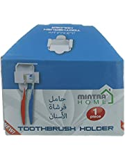Mintra Toothbrush Holder, 1 Piece - White