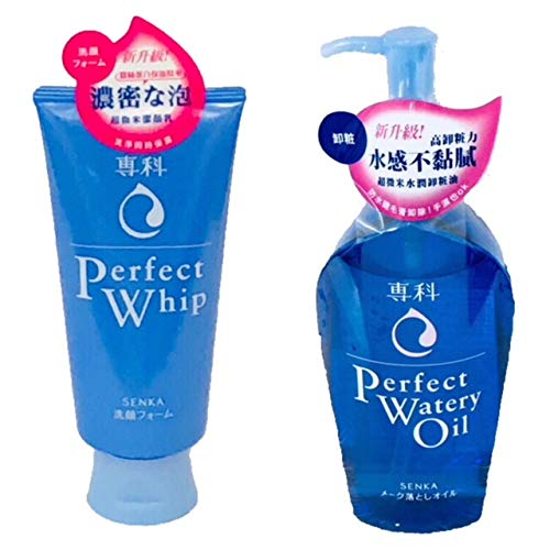SHISEIDO FT SENGANSENKA PERFECT WHIP FACIAL WASH 4.2oz/120g