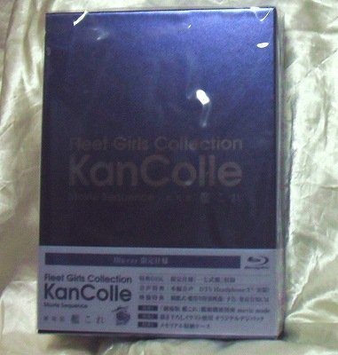 ブルーレイ 劇場版 艦これ Blu-ray限定仕様 神楽酒保 購入特典付 一七式公式湯呑み メモリアルプレートコースター KZXZ-7541