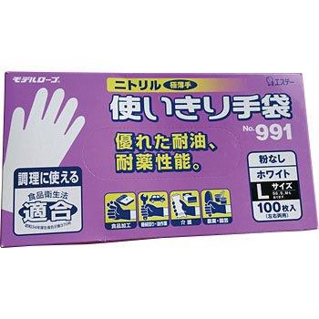 エステー モデルローブ ニトリル使いきり手袋(粉なし) No.991 100枚入 12箱(ケース販売) (L, ホワイト) B07CZ3KWHJ L|ホワイト ホワイト L