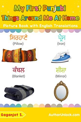 Punjabi Learning Book