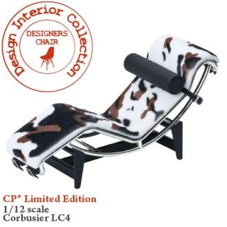 Design Interior Collection Designers Chair Dic Cp02lt 04 Buy Online In Cote D Ivoire Reina Products In Cote D Ivoire See Prices Reviews And Free Delivery Over 40 000 Cfa Desertcart