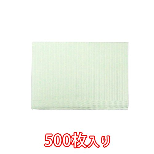 Medicom Japan Medicom Paper Sheet 500 Count (330 x 450 mm) Green by Medicom