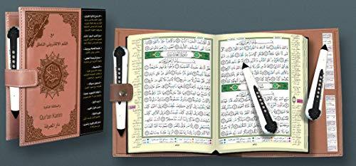 Stork Pen - Tajweed Quran With 8GB Read Pen and Smart Card تجويد القرآن الكريم مع القلم الإلكتروني والبطاقة الذكية