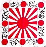 Japanese Rising Sun Bandana