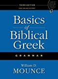 Basics of Biblical Greek Grammar, William D. Mounce, 0310287685