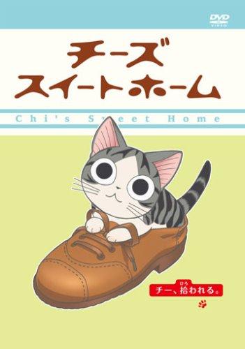 猫好き必見 猫キャラが登場するアニメ作品 マンガペディア