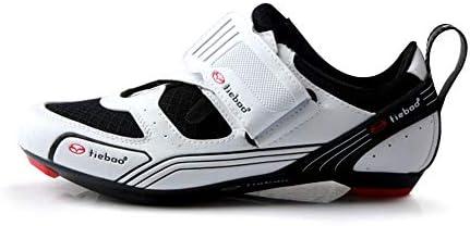 YPPDSD Zapatillas de Ciclismo Profesionales, Zapatillas de ...