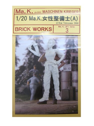 Ma.K. Female Mechanic(A) 1/20 Maschinen Krieger by Brick Works