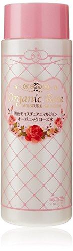 Japanese Organic Skin Care - 1