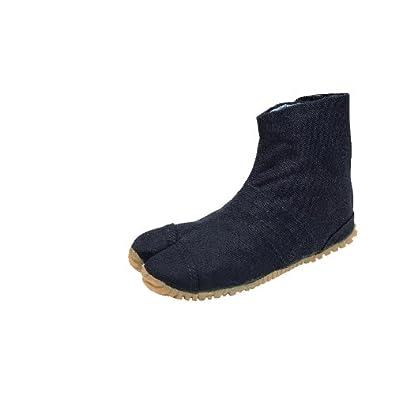 Amazon.com | Samurai market Chaussures Ninja Enfants Jogging ...