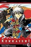 [(Kekkaishi: v. 19 )] [Author: Yellow Tanabe] [Nov-2009]