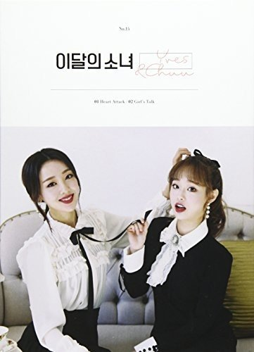Yves & Chuu by Windmill Ent