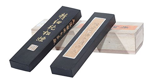 Easyou Hukaiwen Ink Block Handmade Refined Pine Soot Ink Stick for Chinese Japanese Calligraphy and Painting 31g