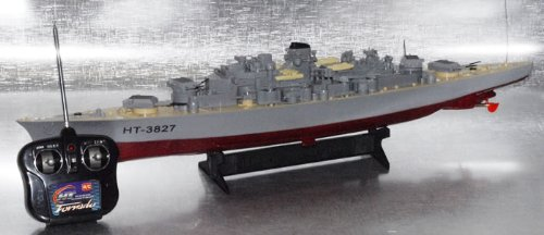 New 1:360 German Bismarck Radio Control Military RC Battleship Ready to Run