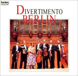 Amazon | ベートーヴェン:六重奏...