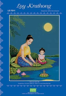 Loy Krathong - Cross Stitch Pattern